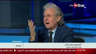 الوقائع - سليم سحاب: الموسيقار محمد عبد الوهاب أنتج أكثر من 60 معزوفة موسيقية