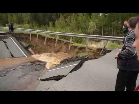 Размыло дорогу, трасса Тюмень-Ханты -Мансийск 447 км.