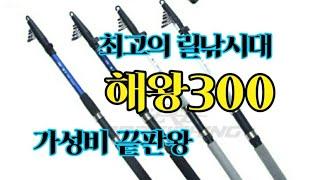 [풍월주 FISHING…