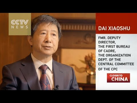 Closer to China: 2016 CPC 95th Anniversary IV - The CPC's Personnel Management System