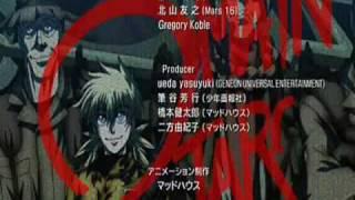 Hellsing Ultimate OVA 6 ending