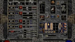 暗黑二-招喚打錢死靈 Diablo 2-Gold Finding Summon Necromancer