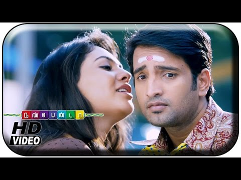 Nannbenda Tamil Movie | Scenes | Santhanam reveals his love story | Udhayanidhi Stalin | Sherin