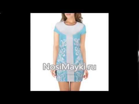 купить платье на авито в спб - YouTube