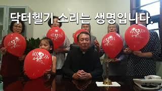 서울 응암동성당 남학현 신부 등 7명 참여하심!