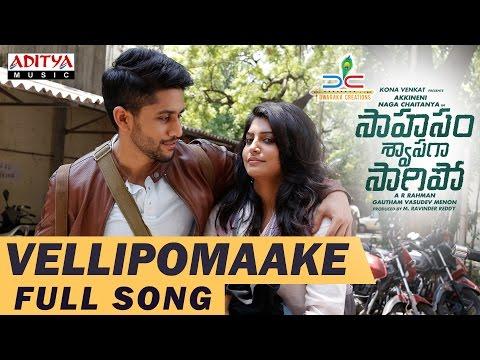 AR Rahman | Vellipomaake Full Song | Saahasam Swaasaga Saagipo Songs | NagaChaitanya, GauthamMenon
