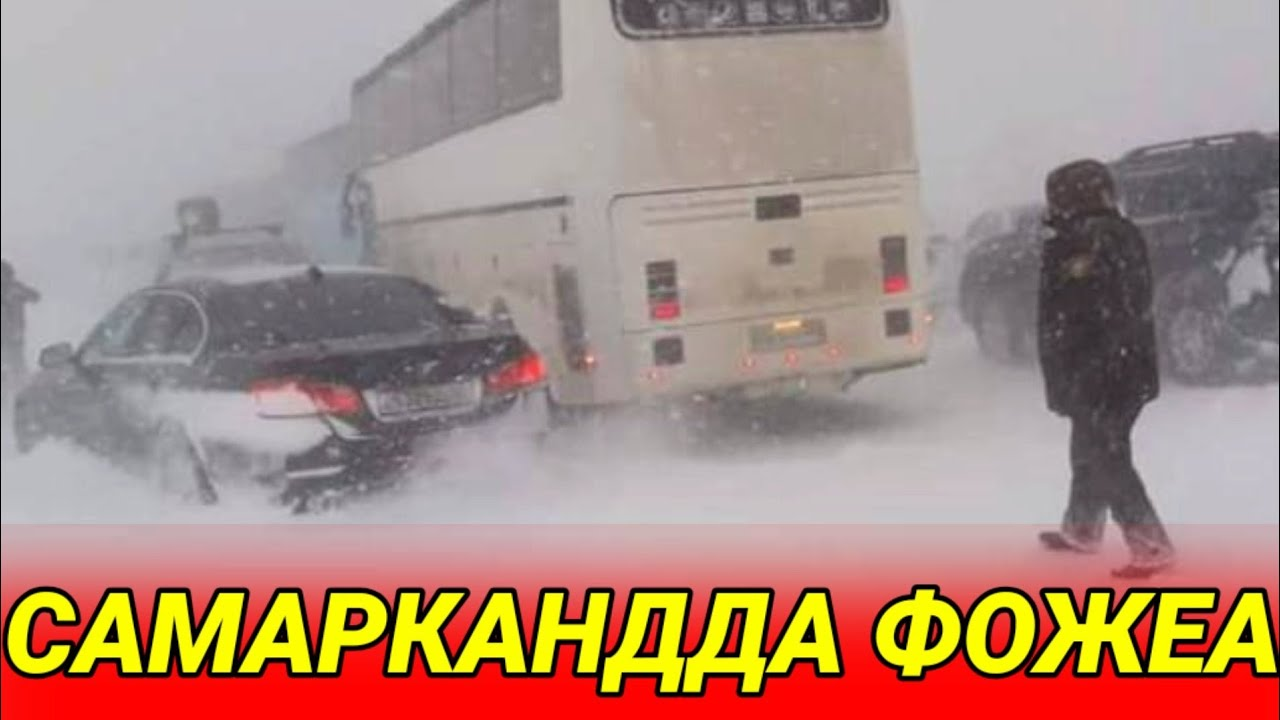 ШОШИЛИНЧ 20 ЙУЛОВЧИСИ БИЛАН АВТОБУС АГДАРИЛДИ MyTub.uz