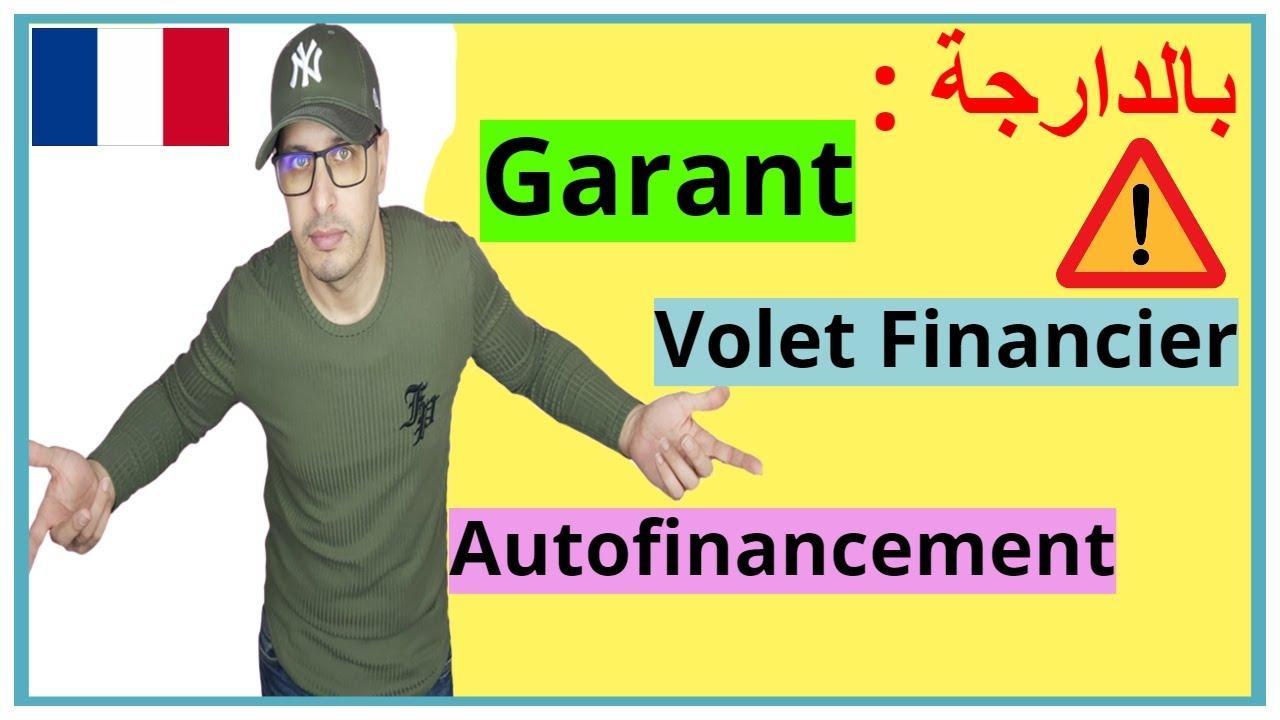 Download Campus France : Volet Financier, Garant, Autofinancement  pour la demande de Visa Etudiant