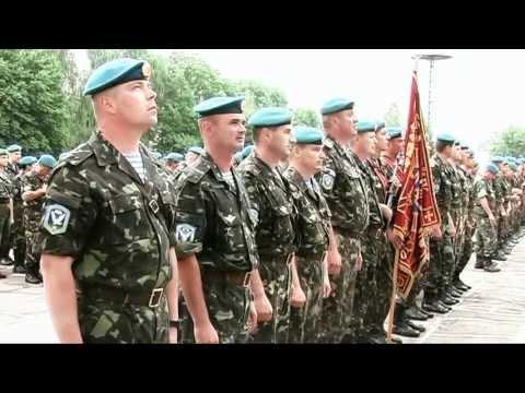 95 бригада ВДВ