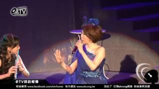 2015李翊君《夢想●情歌●演唱會》與女兒同台演出《心肝寶貝》
