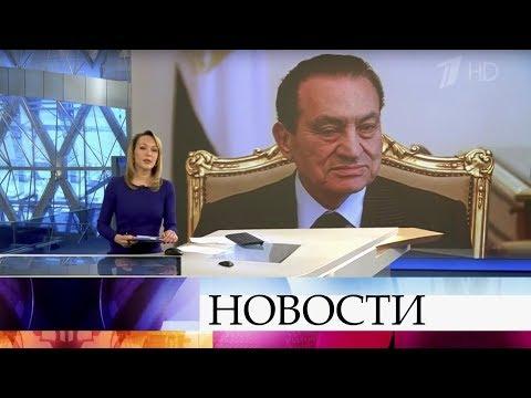 Выпуск новостей в 15:00 от 25.02.2020
