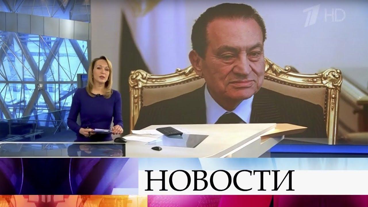Выпуск новостей в 15:00 от 25.02.2020 Смотри на OKTV.uz
