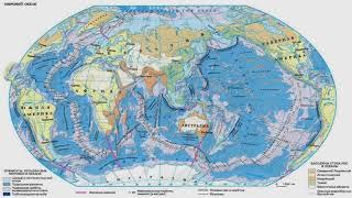 Мировой океан (рассказывает океанолог Алексей Соков)