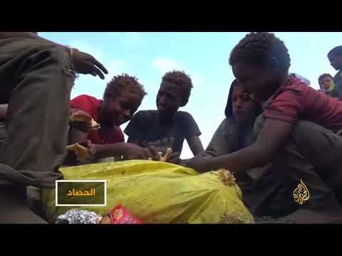 الإيكونوميست: السعودية والإمارات تلتهمان اليمن  - نشر قبل 1 ساعة