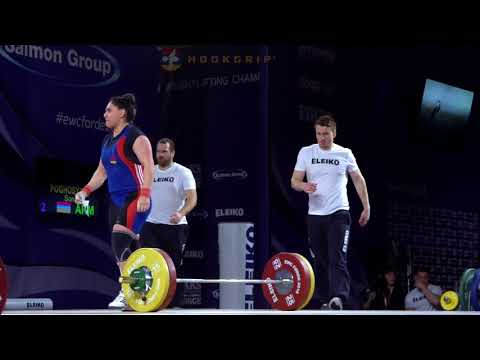 Sona Poghosyan 75  97kg, 100kg, & 102kg Snatches @ 2016 European Championships