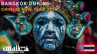nouvel an chinois 2018 - Bangkok , Thailand  vlog ep1 (เยาวราช)