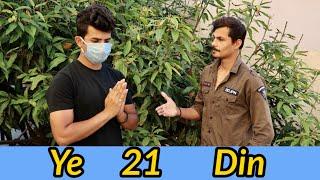 Ye 21 Din || Ghr Ghr Lockdown || Family Under Quarantine || Gagan Summy
