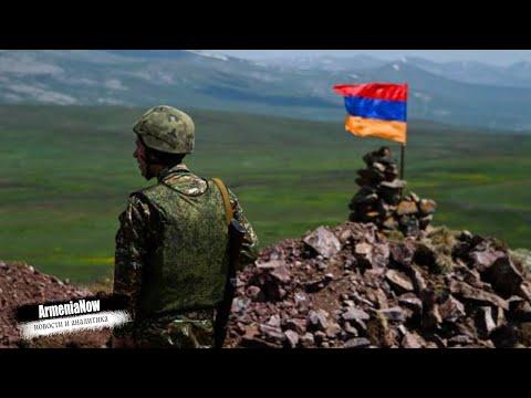 Армения страх для Баку: Почему Эрдоган и Алиев решили прорываться к Путину