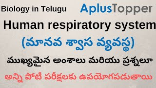 APPSC Panchayat Secretary Science and Technology | Biology Respiration | Jayadev Sir, MSc, BEd,