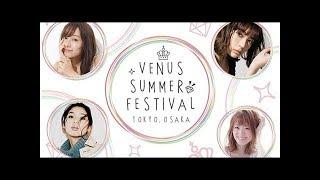 韓国人気ブランドIMVELY(イムブリー)、7月のランウェイショーで前田希...