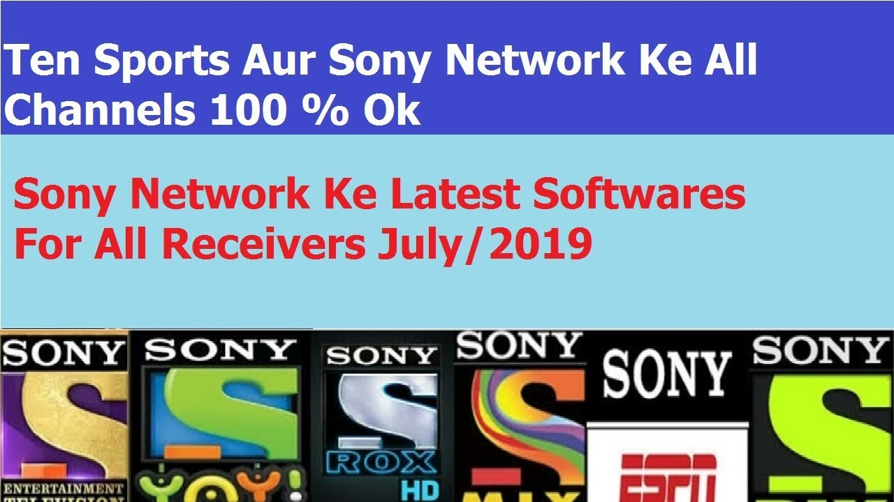 China Receiver Software Update 2019