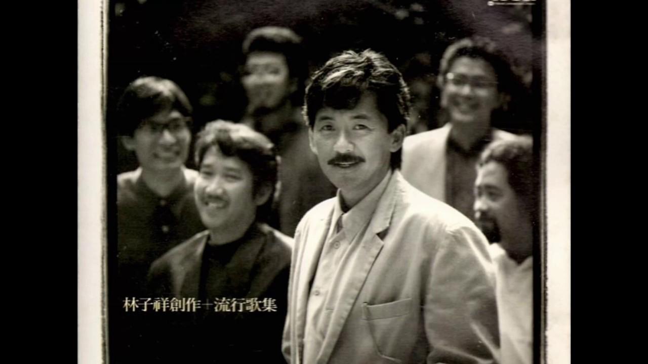 lin-zi-xiang-huan-jue-ken-ken