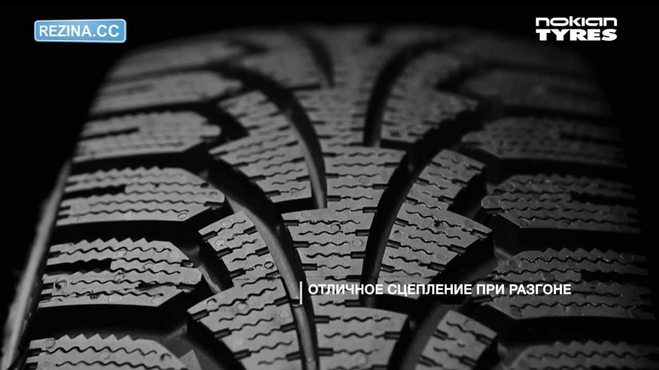 Финская компания nokian tyres известна, прежде всего, своими разработками в сфере безопасности при движении по зимней дороге. Зимние шины nokian специально создаются для езды в условиях суровой погоды, которой отличаются зимы в финляндии, канаде, россии, скандинавских странах.