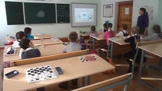 Урок ИЗО 2 класс Кашаева Луиза