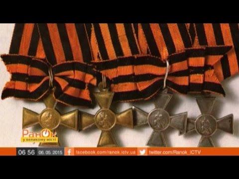 Георгиевская ленточка: зачем россиян заставили надеть фашистские знаки