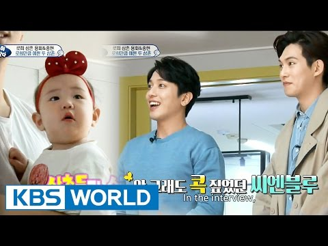 Rohui's house - Pretty two uncles (Ep.126 | 2016.04.24)