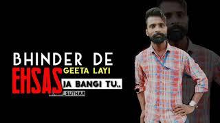 Tere bina  // Bhinder tarmala // NJ THE STAR