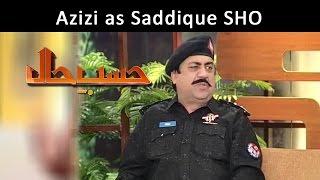Hasb e Haal 12 June 2016 - حسب حال - Azizi as SHO - Dunya News