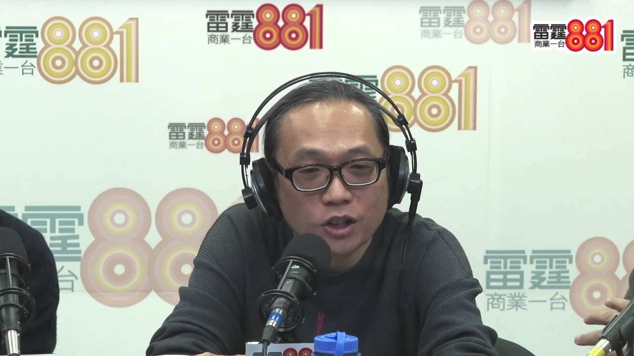 林旭華:過咗先 唔好通過任何修正案 - YouTube