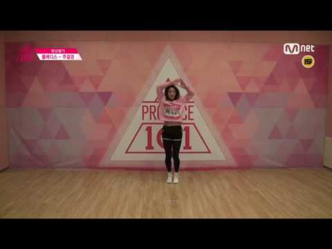 PD101 KyulKyung (Pinky)  ReEvaluation
