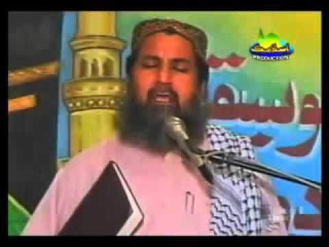Mujha Malik sayen