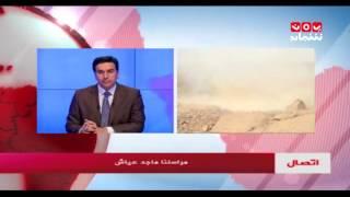 استمرار المعارك في الجوف والانقلابيين يقصفون قرى سكنية   | مراسلنا ماجد عياش - يمن شباب