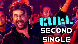 #Petta Second Single - #ULLAALLAA Massive Update | #Rajnikanth #Anirudh #KarthikSubburaj #Thalaivar