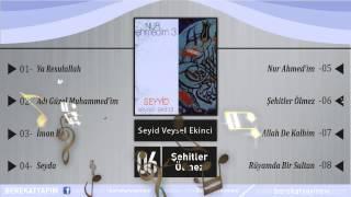 Seyyid Veysel Ekinci - Şehitler Ölmez