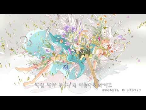 야미네 렌리(闇音レンリ) - ナーヴ・インパルス [nave・impulse] [자막]