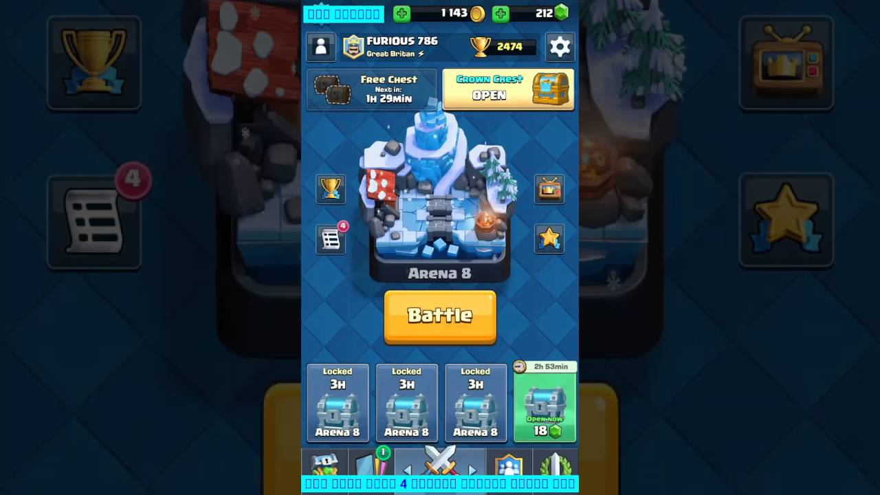 how to get legendary in clash royale