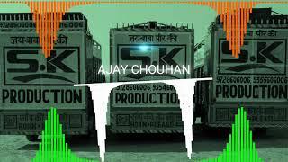 Sound Check || Hard Vibration || Only Bass || DJ Manish Khanpur