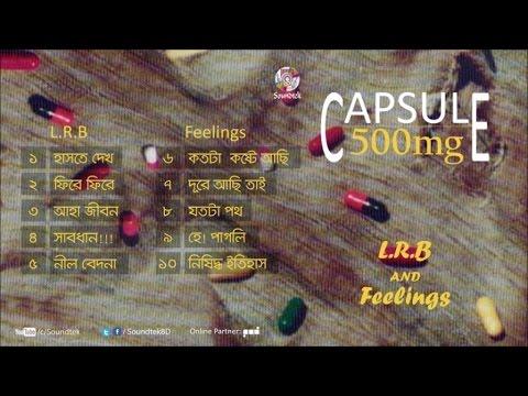 LRB & FEELINGS - Capsule 500mg   Soundtek