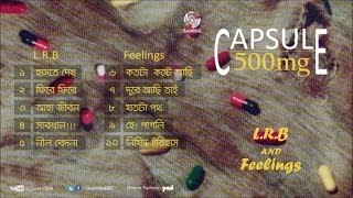 Bangla audio album