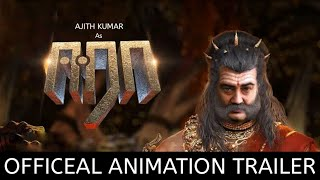 Eera Official Trailer - Ajith Next Movie 2019