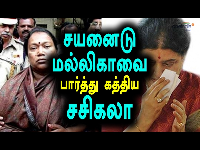 Sasikala is Shifted to the New Room Central Jail - Oneindia Tamil