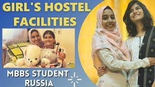 RUSSIA MEDICO- GIRL'S HOSTEL FACILITIES IN RUSSIA/ABROAD HOSTEL FACILITY IN ABROAD & RUSSIA MBBS RUS