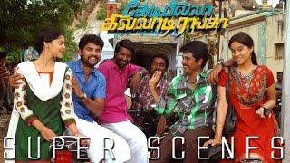 Kedi Billa Killadi Ranga - Super Scenes | Sivakarthikeyan | Bindu Madhavi  | Soori | Vimal