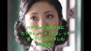 上戸彩さんが芸能生活15周年を語ってくれました!