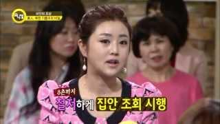 탈북미녀가 밝히는 북한 기쁨조의 비밀 대공개_[속사정]