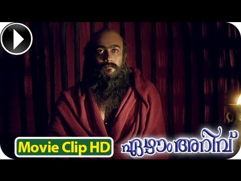 7Aum Arivu - Malayalam  Movie 2013  - Action Scene 6 [HD]